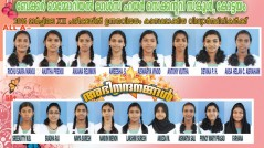 coverPhoto - Baker Memorial Girls Higher Secondary School Kottayam